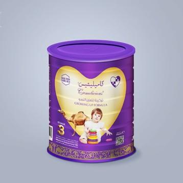 Camelicious, la leche de camello para bebés